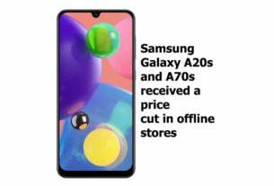 Samsung Galaxy A20s in offline stores