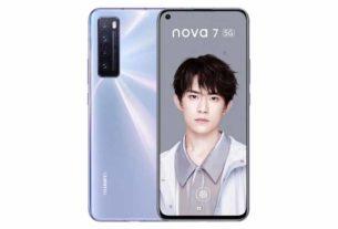 Huawei nova 7 5G FAQ